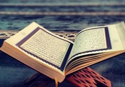 Module apprentissage de la lecture du Coran : ouverture des inscriptions