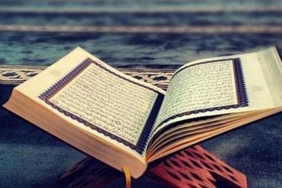 Module Hifdh – mémorisation du Coran : ouverture des inscriptions pour l'année 2018-19