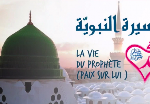 Sîrah – Ep. 10 : Quelques points d'analyse de l'époque de la Djaahiliyah