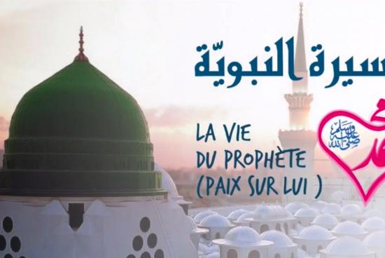 Sirah – Ep 50: Le respect dû aux sahabas
