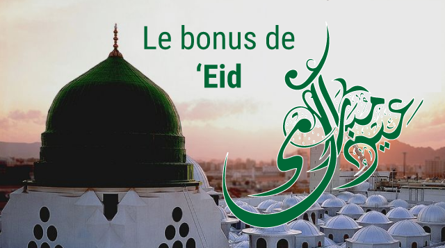 Episode bonus – Eid Moubarak 1436