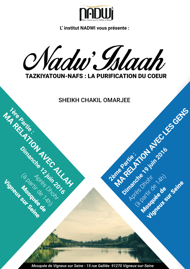 Affiche Nadw'Islaah