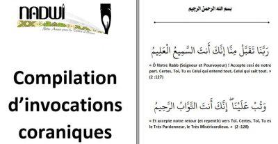 Compilation d'invocations coraniques